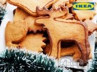 Рецепта Коледни сладки с фъстъчено масло и кафява захар